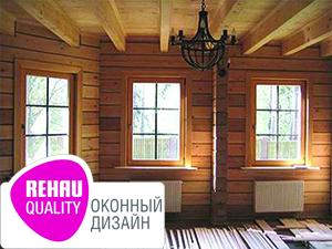 Для коттеджей и деревянных домов